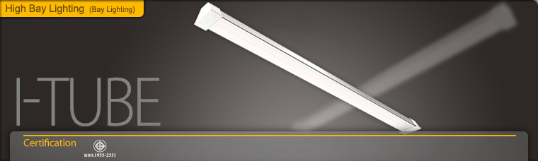 I-TUBE, HIgh Bay LED